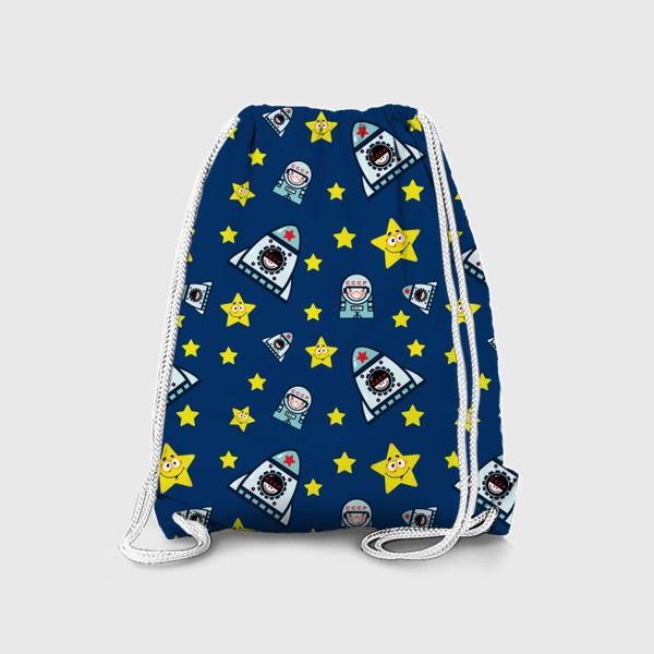 Рюкзак «Паттерн космос на фоне.»