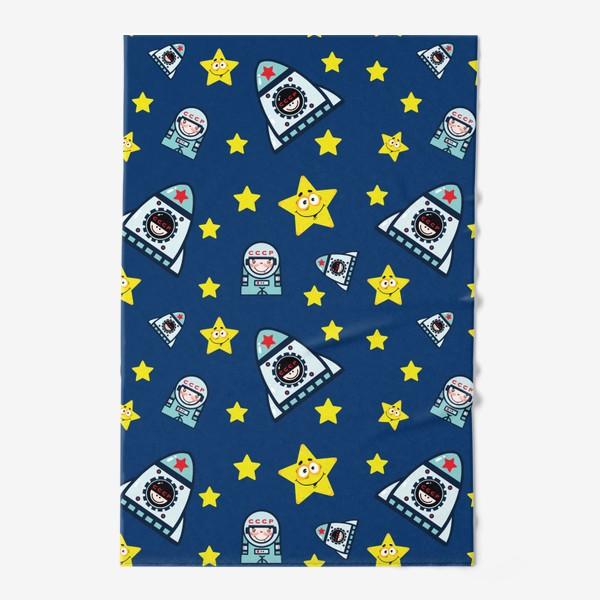 Полотенце «Паттерн космос на фоне.»