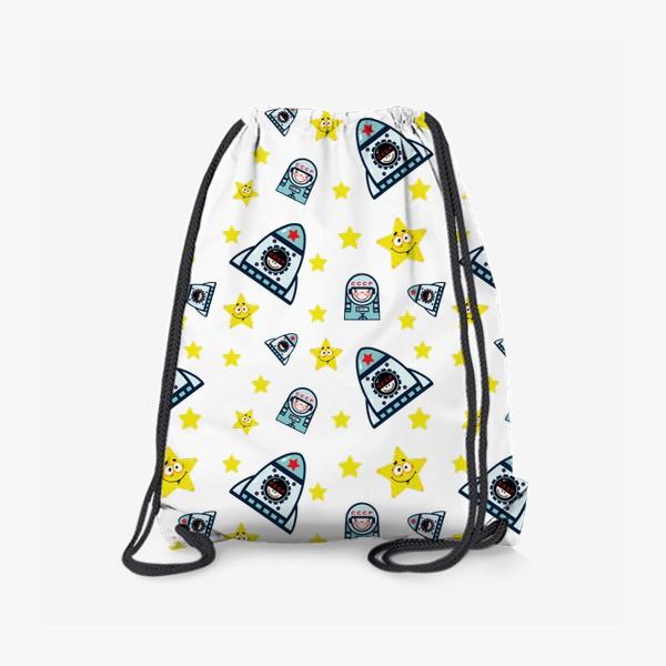 Рюкзак «Паттерн космос. »