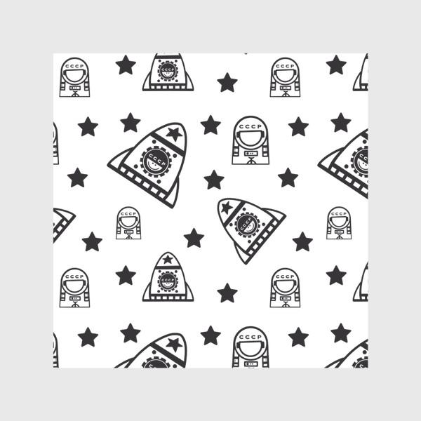 Скатерть «Космонавтика. Космос. Ракета. Космонавт. Паттерн.»