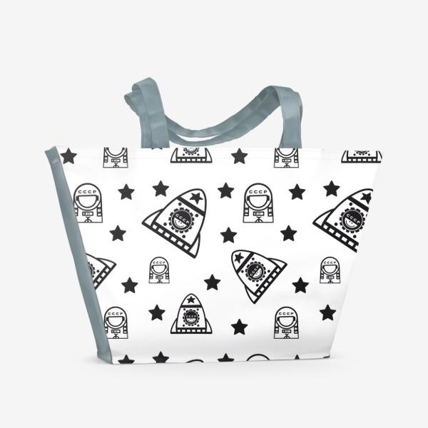 Пляжная сумка «Космонавтика. Космос. Ракета. Космонавт. Паттерн.»