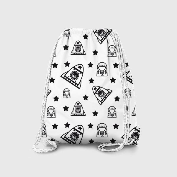 Рюкзак «Космонавтика. Космос. Ракета. Космонавт. Паттерн.»