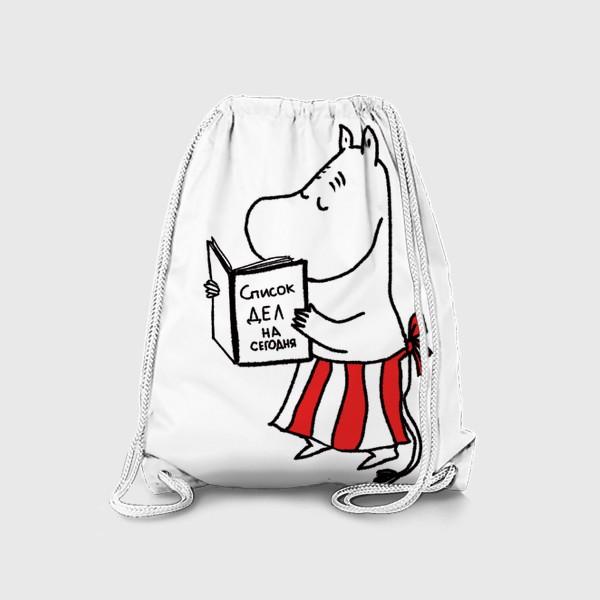 Рюкзак «Муми-Мама. Очень занятая женщина.»
