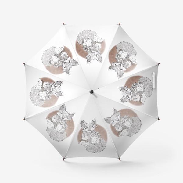 Зонт «соболь»