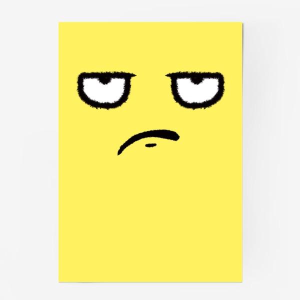 Постер «Недоволен»