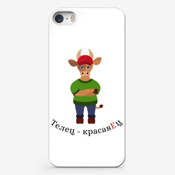 Чехол iPhone «Телец - КрасавЕц»
