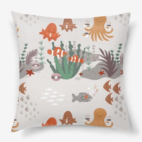 Подушка «Подводная тусовка»