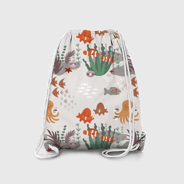 Рюкзак «Подводная тусовка»