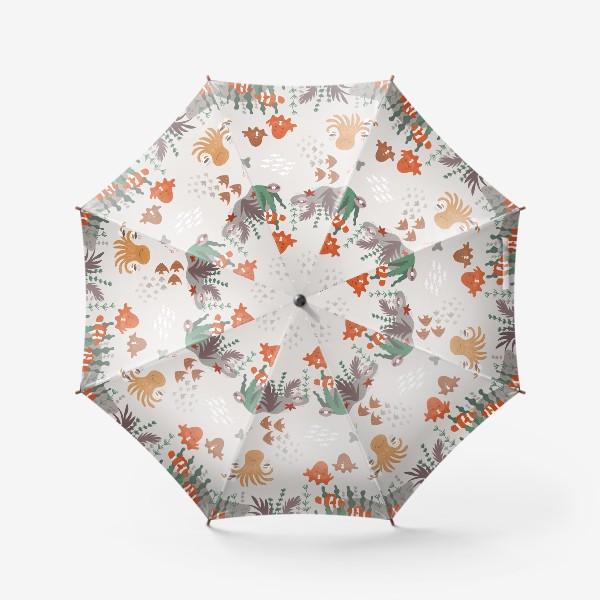 Зонт «Подводная тусовка»