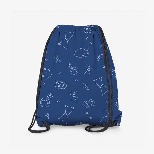 Рюкзак «Ночное небо»