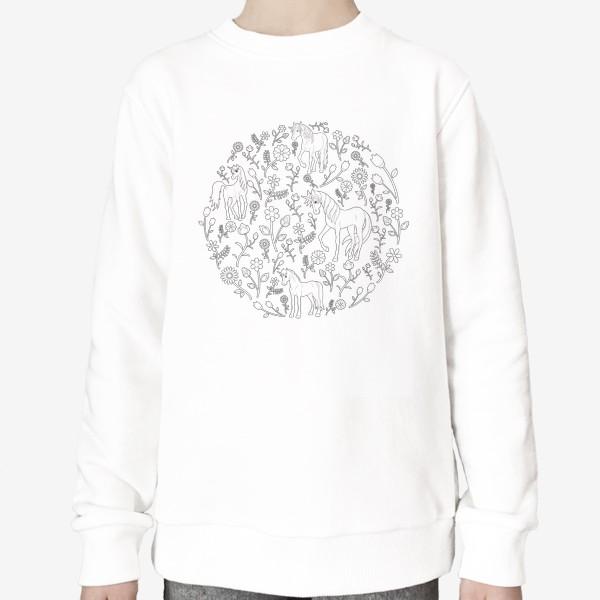 Свитшот «Круговой узор с цветами и единорогами»