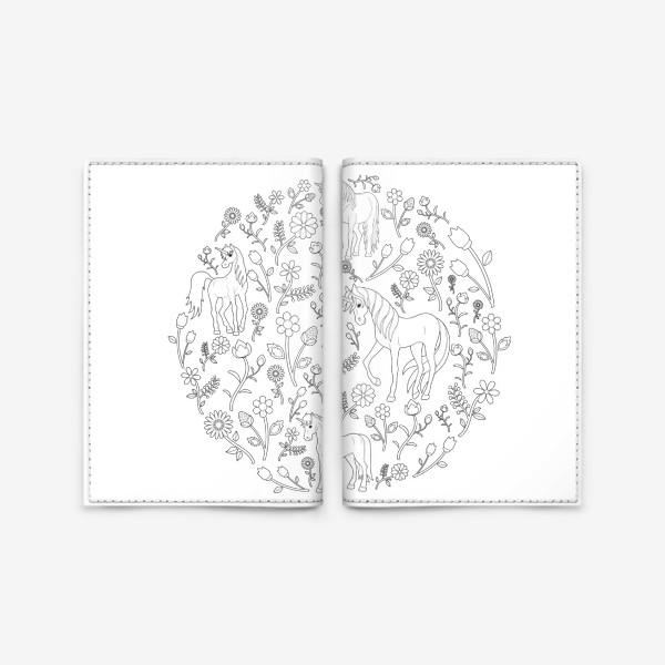Обложка для паспорта «Круговой узор с цветами и единорогами»
