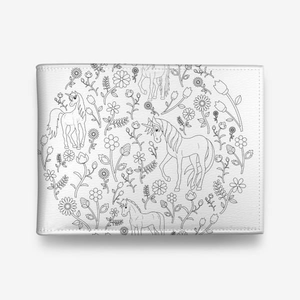 Кошелек «Круговой узор с цветами и единорогами»