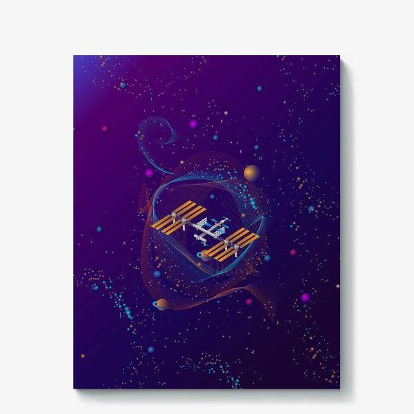 Холст «Космическая станция (МКС)»