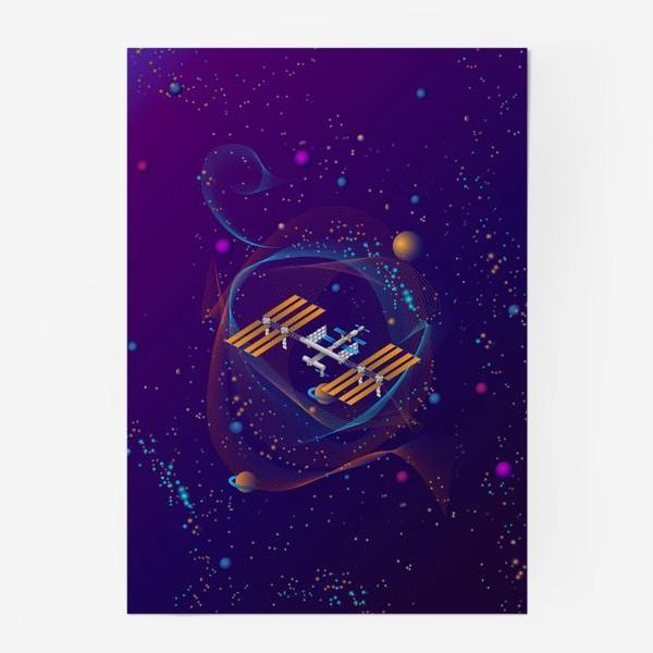 Постер «Космическая станция (МКС)»