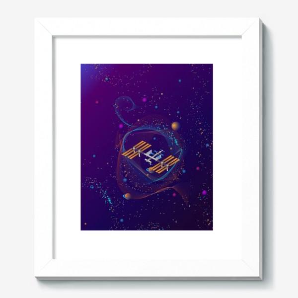 Картина «Космическая станция (МКС)»