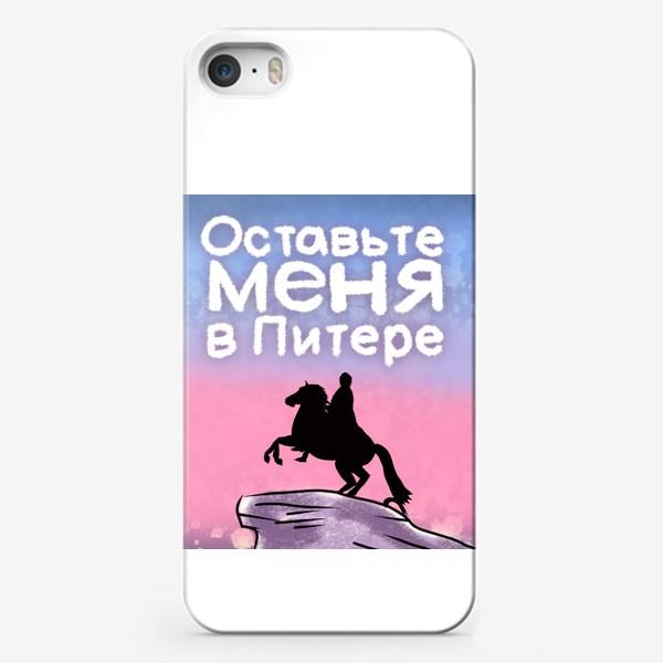 Чехол iPhone «Питер. One love»