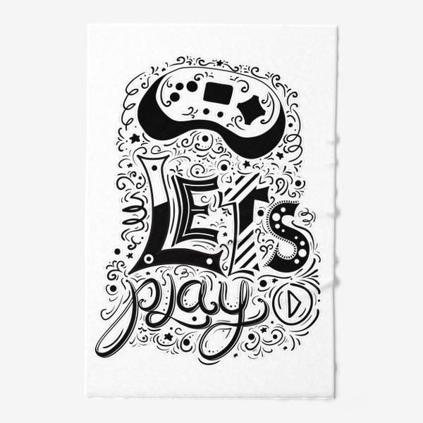 Полотенце «Давай играть! »