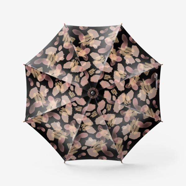 Зонт «Абстракция акварельная черная розовая»