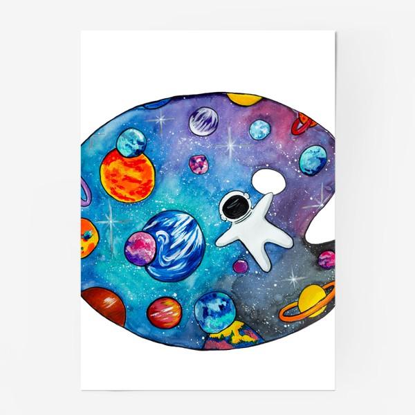 Постер «Космос День Космонавтики Планеты Звезды Космонавт»