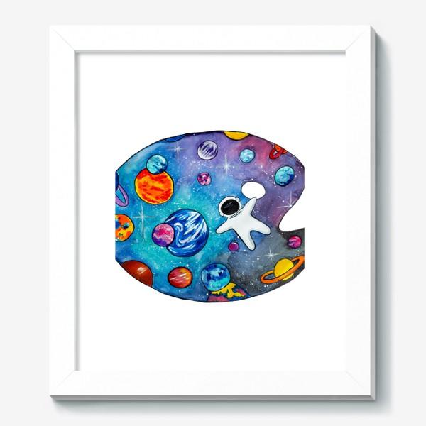 Картина «Космос День Космонавтики Планеты Звезды Космонавт»