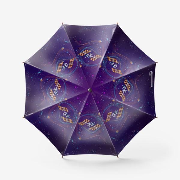 Зонт «Космическая станция (МКС)»
