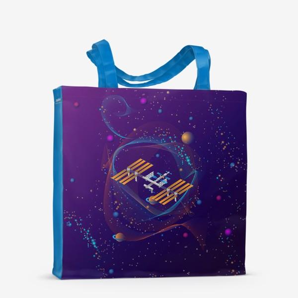 Сумка-шоппер «Космическая станция (МКС)»