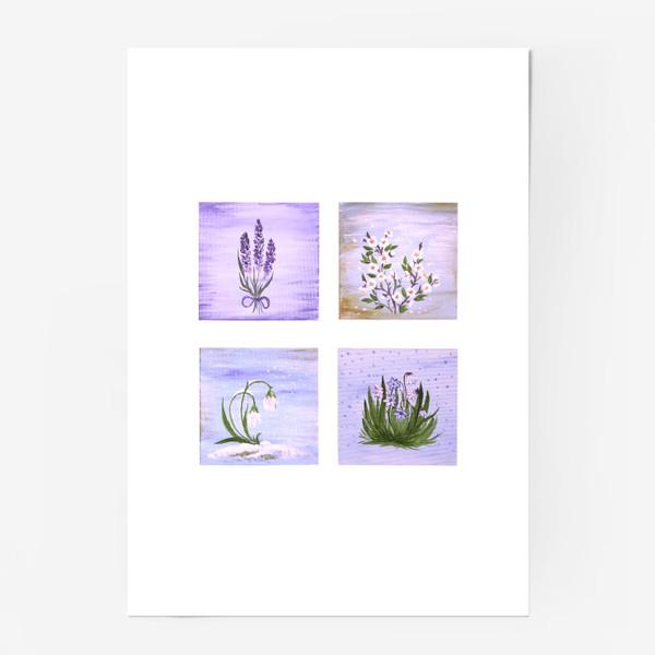 Постер «Лавандовая весна.»