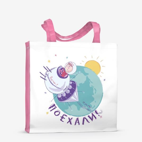Сумка-шоппер «Юрий Гагарин. День Космонавтики»