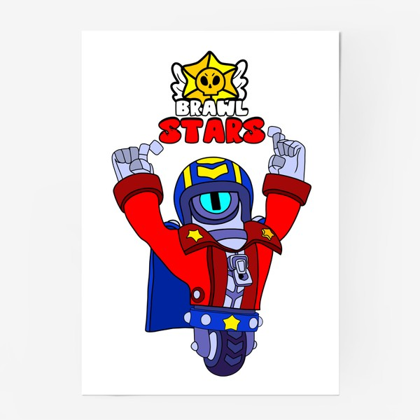 "Постер «Brawl Stars ""Сту""»"