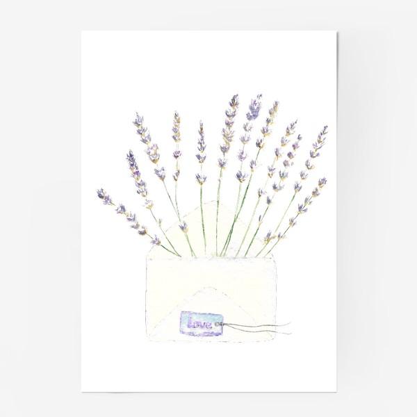 Постер «Лаванда в конверте. С любовью...»