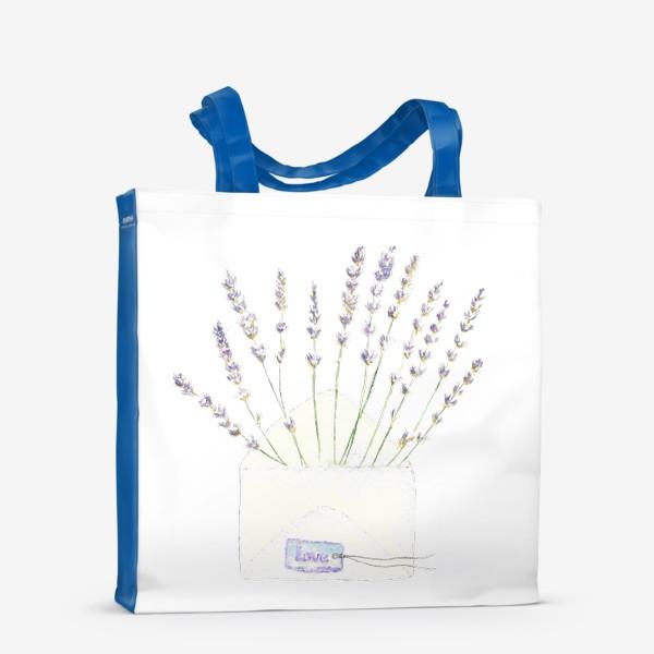 Сумка-шоппер «Лаванда в конверте. С любовью...»