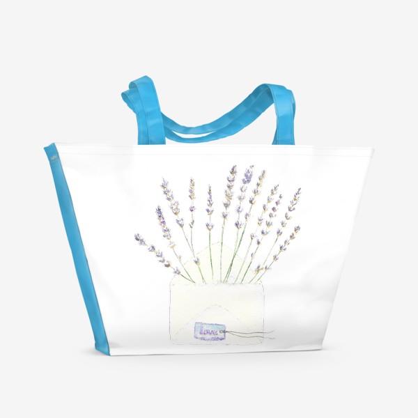 Пляжная сумка «Лаванда в конверте. С любовью...»