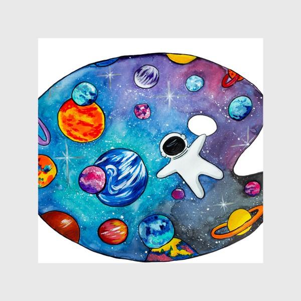 Шторы «Космос День Космонавтики Планеты Звезды Космонавт»