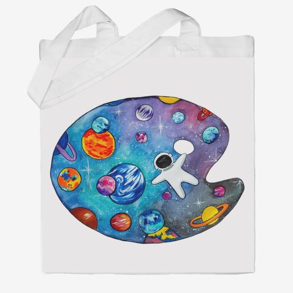 Сумка хб «Космос День Космонавтики Планеты Звезды Космонавт»