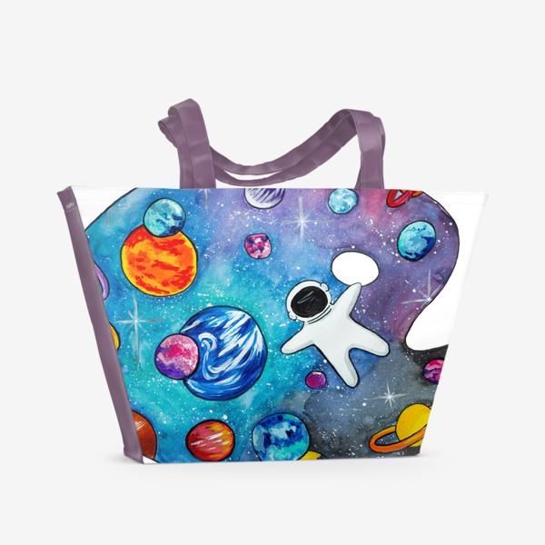 Пляжная сумка «Космос День Космонавтики Планеты Звезды Космонавт»