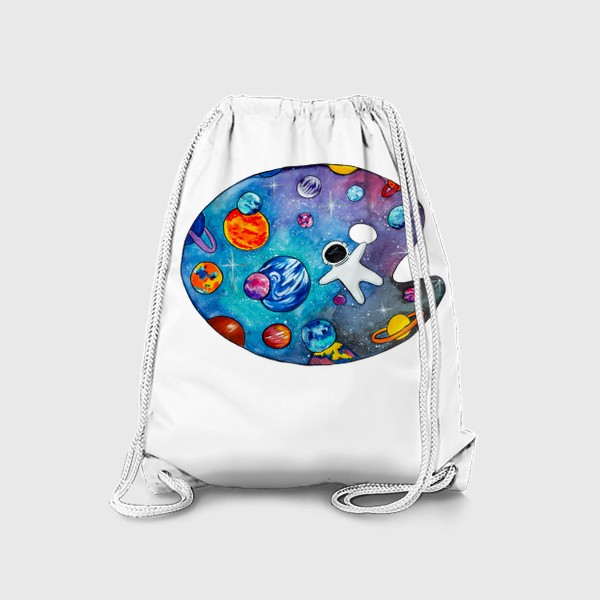 Рюкзак «Космос День Космонавтики Планеты Звезды Космонавт»