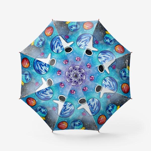 Зонт «Космос День Космонавтики Планеты Звезды Космонавт»
