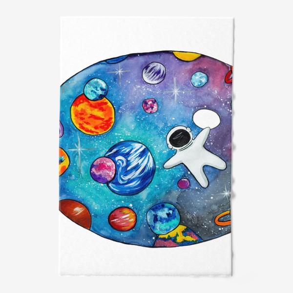 Полотенце «Космос День Космонавтики Планеты Звезды Космонавт»