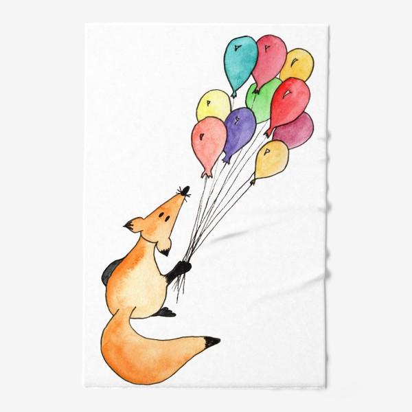 Полотенце «Лисенок с шариками. Счастье на ниточке.»
