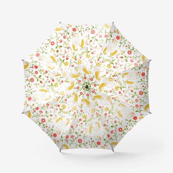 Зонт «Летний узор с единорогами»