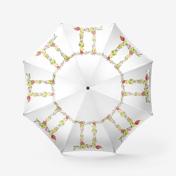 Зонт «Близнецы. Акварельный зодиак. Подарок близнецам»