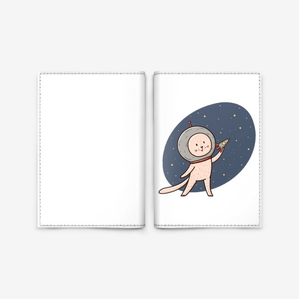 Обложка для паспорта «Милый котик - космонавт. Мечты о космосе»