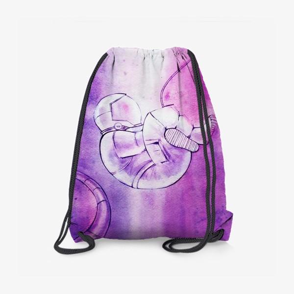 Рюкзак «Глубокий космос»