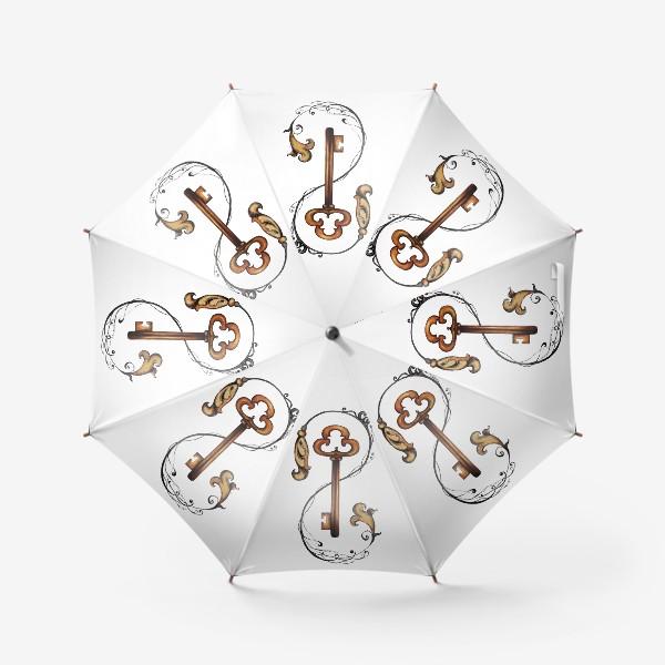 Зонт «Ключ и викторианский орнамент. »