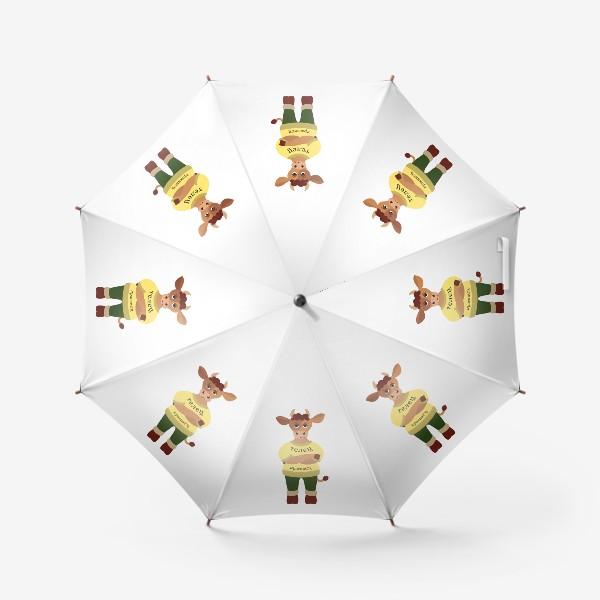 Зонт «Телец - КрасавЕц»