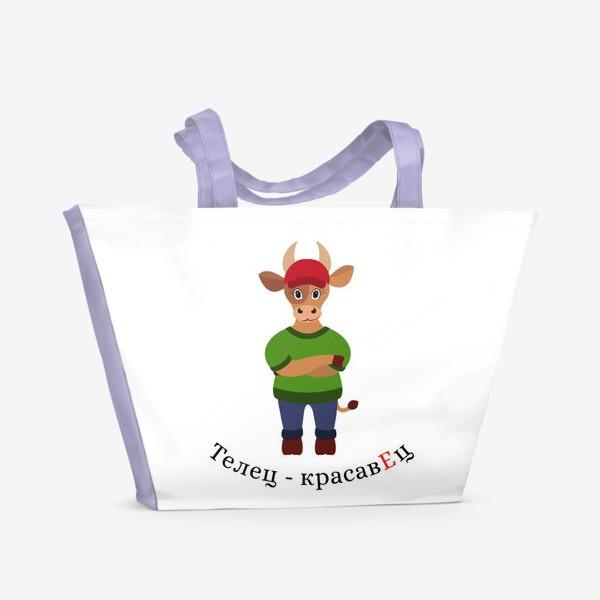 Пляжная сумка «Телец - КрасавЕц»
