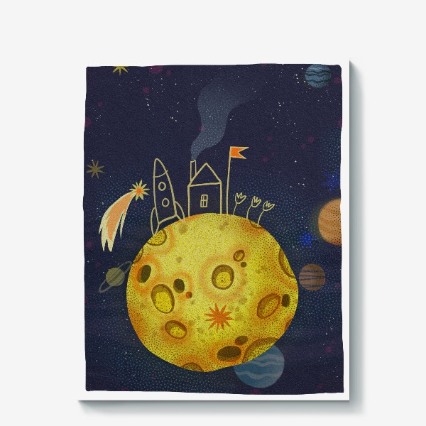 Холст «Домик в космосе»