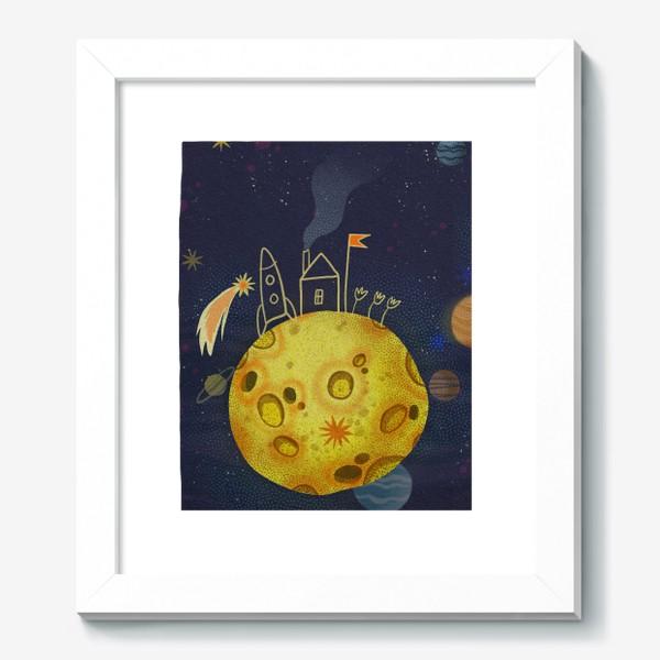 Картина «Домик в космосе»
