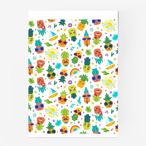 Постер «Веселые ананасы на вечеринке»